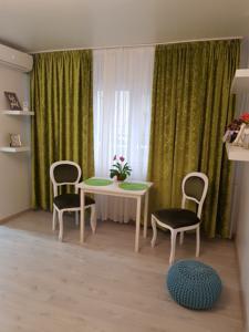 cozy apartment in a quiet area Craiova